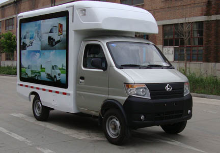 Chang'an Mobile LED full screen vehicle