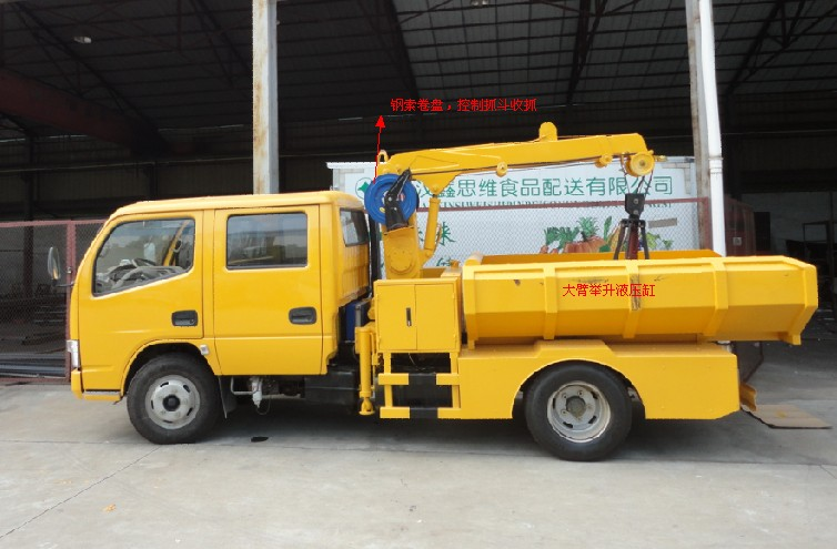 dongfeng dredging vehicle