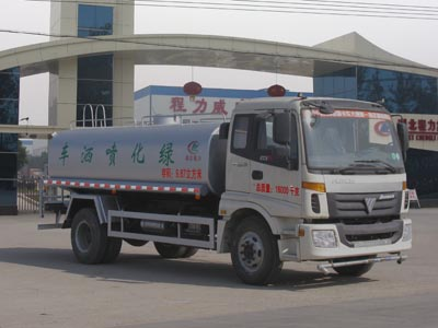 FOTON 2500gallon water truck